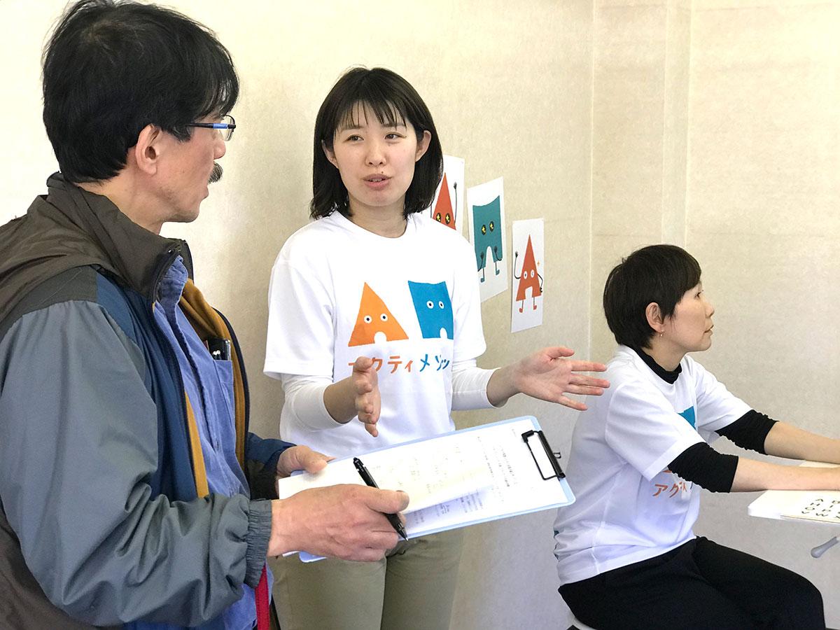 朝日新聞の取材の様子