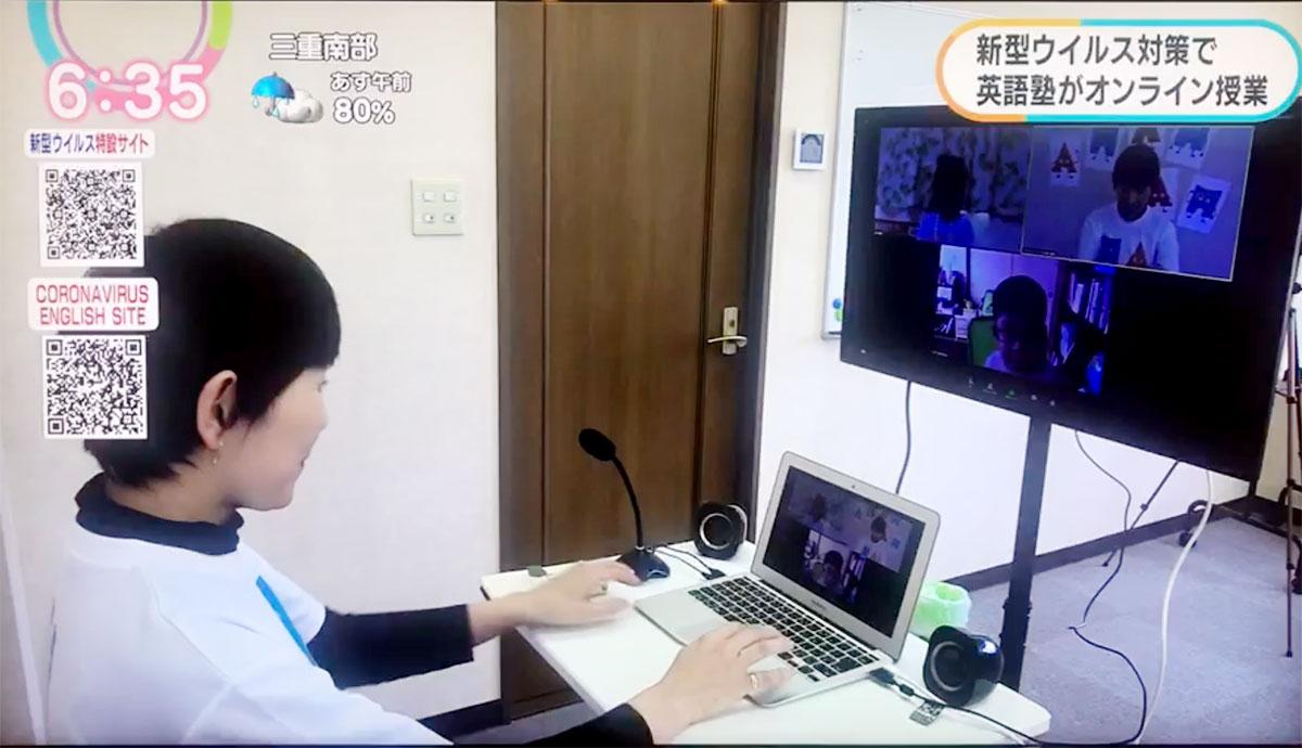 NHKの放送の様子